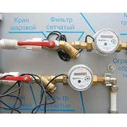 Сантехнические работы. Счетчики воды фильтры воды. Цены. Киев фото