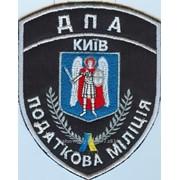 Шевроны мвд - ДПА Налоговая милиция фото