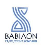 Event-услуги фото