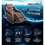 Noname Массажное кресло HIEND класса EGO COSMO EG8808 арт. RSt23225 фото