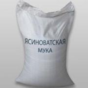 Мука Ясиноватского комбината фото
