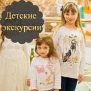 Детские экскурсии во Львове фото