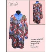Платье м14002, размеры 44-54 фото