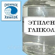 Этиленгликоль, моноэтиленгликоль, 1,2-этандиол, 1,2-диоксиэтан. Марка/Сорт высший, первый. Металлическая бочка фото