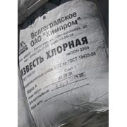 Известь хлорная Россия 3с. 21% фото