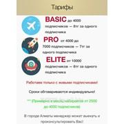 Раскрутка инстаграм аккаунтов в Казахстане! фото