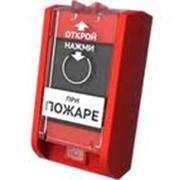 Монтаж автоматической пожарной сигнализации и пожаротушения фото