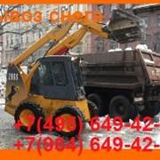 Вывоз снега Москва, любые объемы, быстро, качественно, недорого. фото