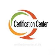 Сертификаты ИСО 9001, 14001, 18001, 27001, 50001, 22000 фото
