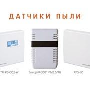 "Новинка: датчики пыли от компании ""Энергометрика"" фото"