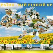 Стенды Символика Украины фото