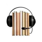 Аудиокниги, Запись и изготовление аудиокниг в Киеве фото