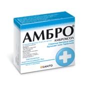 Амбро® , Амброксол , Раствор для инъекций 15 мг/2 мл, 2 мл фото