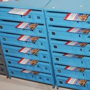 Распространение по почтовым ящикам фото