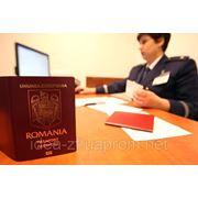 Румынское гражданство. Гражданство Румынии. Румынский паспорт. Паспорт ЕС фото