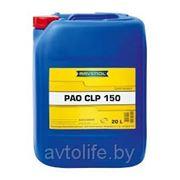 Редукторное масло Ravenol CLP 150 20л фото