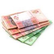 Деньги в Украине на все до 50.000 грн. от Банка «РенКредит» фото