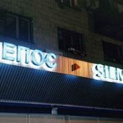Изготовление наружной рекламы, реклама в метро и на транспорте по Украине фото