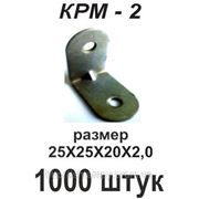 Фурнитура для мебели КРМ -2 фото