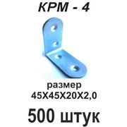 Уголок КРМ - 4 фото