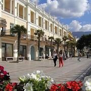 Туры в Крым фото