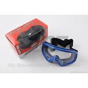 Очки кроссовые (mod: MJ-16, синие) фото
