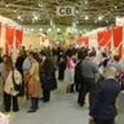 Организация и проведение выставок и ярмарок, в том числе международных фото