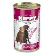 Паштет для собак KIPPY, Active 1250 г фото