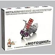 Десятое королевство Конструктор металлический с подвижными деталями. Мотоцикл 02027ДК фото