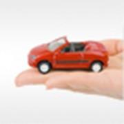 Покупка/продажа авто фото