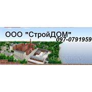Кровельные работы, установка забора с профнастила Днепропетровск фото