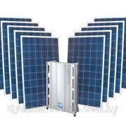 Солнечная электростанция 10 кВт. фото