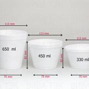 Стакан чаша для теплых и горячих блюд подложка суп фото