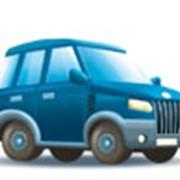 Страхование наземного транспорта ( КАСКО) фото