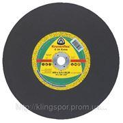 Отрезной круг для бензореза C 24 Extra KLINGSPOR KRONENFLEX (300мм*3,5мм*20мм) фото