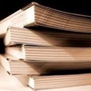 Выбор и обоснование темы диссертации. Составление плана кандидатской диссертации. Написание плана докторской диссертации фото