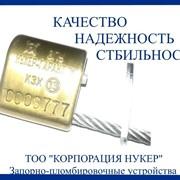 "Запорно-пломбировочное устройство Нукер-Гарант ""М"" фото"