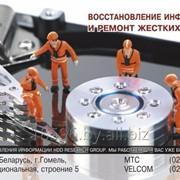 Восстановление информации (данных) с жестких дисков (HDD). фото