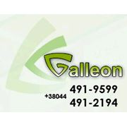 Техническое обслуживание сетей Галеон Украина Цены Заказать Купить Монтаж фото
