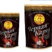 Кофе растворимый Черная Карта Премиум Дой пак (стоячий пакет) 100 г фото