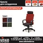 Кресло ZESTI фото