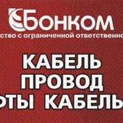 Комплектация строительных объектов в Республике Беларусь силовым кабелем, проводами для электромонтажных работ фото