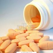 Витамины А11 фото