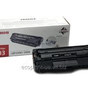 Услуга заправки картриджа Canon 703 для лазерных принтеров