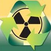 Курсы обучения по ядерным технологиям фото