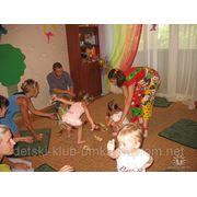 Группы раннего развития до 4 лет фото