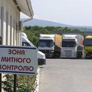 Послуги митного декларанта (Волинська митниця, кордон з ЄС) фото