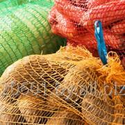 Сетка для овощей, 50х80 см фото