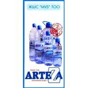 Питьевая вода ARTEZA 1,5 л; фото