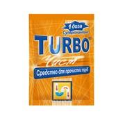 Гранулы для прочистки канализационных труб Turbo 50 гр фото